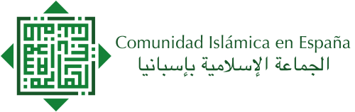 Comunidad Islamica en España Logo